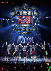 Juice=Juice LIVE MISSION 220 〜Code3 Special→Growing Up!〜: