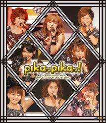 モーニング娘。コンサートツアー2010 春 〜ピカッピカッ!〜: