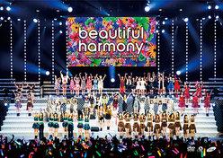 Hello! Project 2019 SUMMER 「beautiful/harmony」:<Disc1>Hello! Project 2019 SUMMER 「beautiful」
