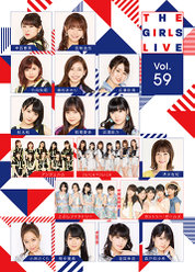 The Girls Live Vol.59: