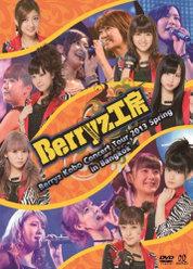 Berryz Kobo Concert Tour 2013 Spring in Bangkok:
