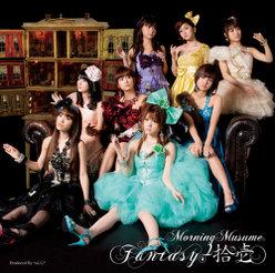 Fantasy!拾壱:【初回生産限定盤】