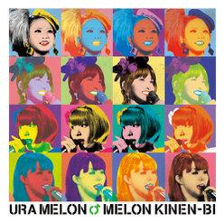 URA MELON:DVD付き