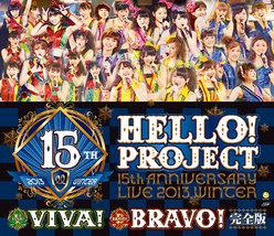 Hello! Project 誕生15周年記念ライブ2013冬~ビバ!・ブラボー!~完全版:<Disc1>~ビバ!~
