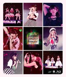 Buono!ライブ2017 〜Pienezza!〜: