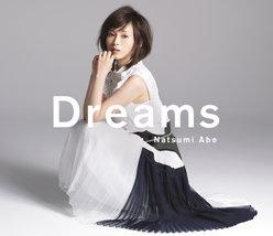 Dreams: