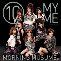 ⑩ MY ME:【初回生産限定盤】