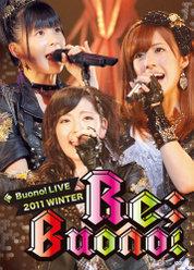 Buono!ライブ2011winter 〜Re;Buono!〜: