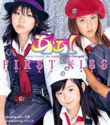 FIRST KISS: