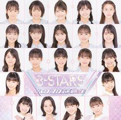 3-STARS: