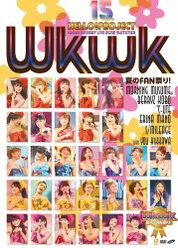 Hello! Project 誕生15周年記念ライブ 2012 夏~Wkwk夏のFAN祭り!~: