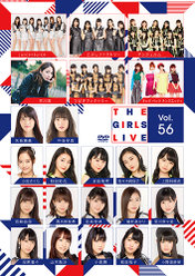 The Girls Live Vol.56: