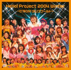 Hello! Project 2004 Winter~C'MON!ダンスワールド~:
