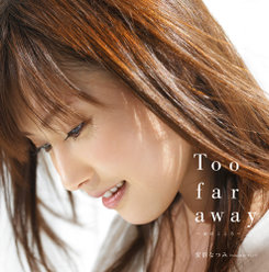Too far away〜女のこころ〜:初回生産限定盤(DVD付き)