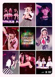 Buono!ライブ2017 〜Pienezza!〜:<Disc1>