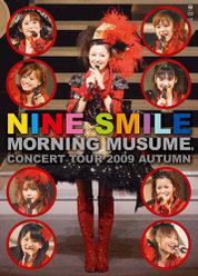 モーニング娘。コンサートツアー2009秋 〜 ナインスマイル 〜: