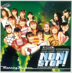 モーニング娘。コンサートツアー2003春NON STOP!: