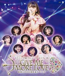 モーニング娘。'14コンサートツアー秋 GIVE ME MORE LOVE 〜道重さゆみ卒業記念スペシャル〜: