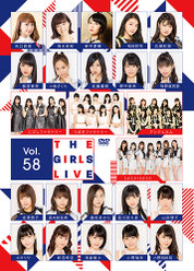 The Girls Live Vol.58: