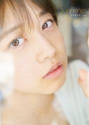 牧野真莉愛(モーニング娘。'18)写真集『Summer Days』:牧野真莉愛(モーニング娘。'18)写真集