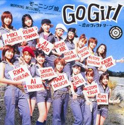 Go Girl 〜恋のヴィクトリー〜:【初回盤】