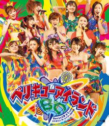Berryz工房&℃-ute コラボコンサートツアー2011秋 〜ベリキューアイランド〜: