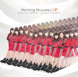BRAND NEW MORNING/ジェラシー ジェラシー:【初回生産限定盤A】