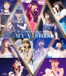 モーニング娘。'16 コンサートツアー秋 ~MY VISION~: