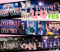 Hello! Project 20th Anniversary!! Hello! Project ひなフェス 2019 【Hello! Project 20th Anniversary!! プレミアム】:<Disc1>