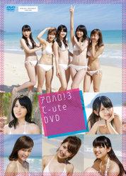 アロハロ!3 ℃-ute DVD: