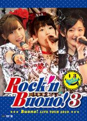 Buono! ライブツアー 2010〜Rock'n Buono! 3〜: