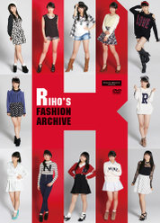 Riho's Fashion Archive: