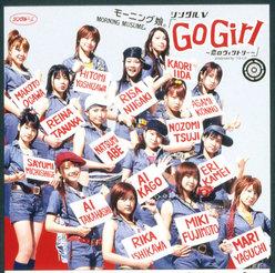 シングルV「Go Girl 〜恋のヴィクトリー〜」: