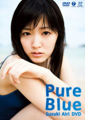 Pure Blue: