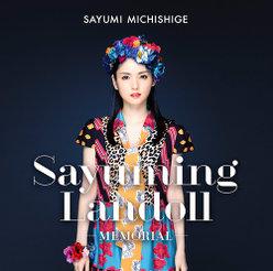 SAYUMINGLANDOLL~メモリアル~:【初回生産限定盤】