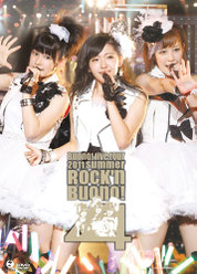 Buono!ライブツアー2011summer〜Rock'n Buono!4〜: