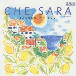 CHE SARA ~ケ・サラ~: