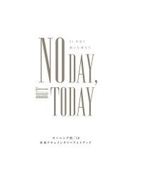 モーニング娘。'18密着ドキュメンタリーフォトブック『NO DAY,BUT TODAY 21年目に描いた夢たち COMPLETE BOX』:モーニング娘。'18密着ドキュメンタリーフォトブック