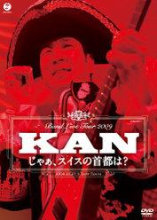BAND LIVE TOUR 2009  じゃぁ、スイスの首都は?:<Disc1>