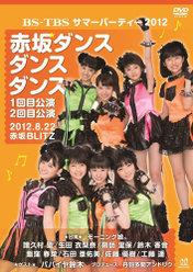 BS-TBS サマーパーティー2012「赤坂ダンスダンスダンス」: