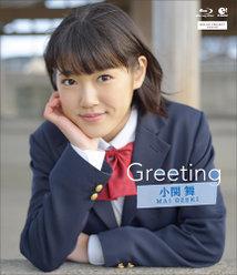 Greeting~小関舞~: