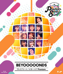 Hello! Project presents...「Premier seat」~BEYOOOOONDS Premium~: