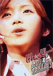 ミュージカル「けん&メリーのメリケン粉オンステージ!」: