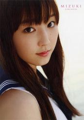 モーニング娘。譜久村聖1st写真集『MIZUKI』:モーニング娘。譜久村聖1st写真集