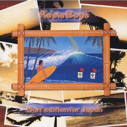Ka'ala Boys -Surf edition for Japan-: