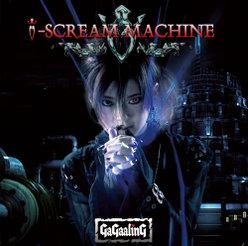 i-SCREAM MACHINE: