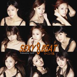 SEXY 8 BEAT:【初回生産限定盤】