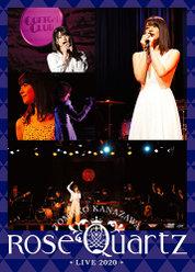 金澤朋子 LIVE 2020 ~Rose Quartz~: