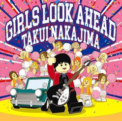 GIRLS LOOK AHEAD: