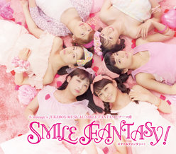 演劇女子部 S/mileage's JUKEBOX-MUSICAL 『SMILE FANTASY!』: